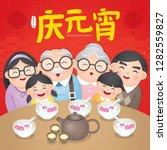 chinese lantern festival  yuan...   Shutterstock .eps vector #1282559827