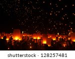 Prepare To Float Sky Lantern