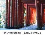 the takashi shrine in nagasaki  ... | Shutterstock . vector #1282649521