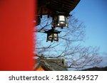 the takashi shrine in nagasaki  ... | Shutterstock . vector #1282649527