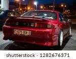 vitebsk   belarus   august 30 ...   Shutterstock . vector #1282676371
