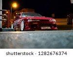 vitebsk   belarus   august 30 ...   Shutterstock . vector #1282676374