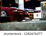 vitebsk   belarus   august 30 ...   Shutterstock . vector #1282676377