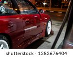 vitebsk   belarus   august 30 ...   Shutterstock . vector #1282676404