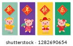 chinese new year 2019 year of... | Shutterstock .eps vector #1282690654