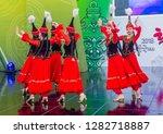 andong   south korea   oct 01   ... | Shutterstock . vector #1282718887