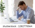 tired sleepy businessman... | Shutterstock . vector #1282770064