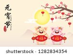 2019 year of the pig   lantern... | Shutterstock .eps vector #1282834354