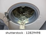 bank of american dollars in... | Shutterstock . vector #12829498