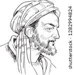 avicenna ibni sina  980 1037 ...   Shutterstock .eps vector #1282994824