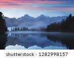 Mirror Reflection Lake Matheson Aoraki - Fine Art prints