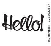 hello in hand drawn style.... | Shutterstock .eps vector #1283033587