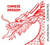 chinese dragon hand drawn... | Shutterstock .eps vector #1283046781