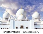 grand mosque in abu dhabi on...   Shutterstock . vector #1283088877