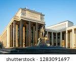 moscow  russia   september 20 ...   Shutterstock . vector #1283091697