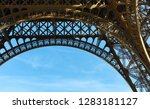 detail of the main attraction... | Shutterstock . vector #1283181127