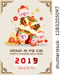 pig year chinese new year... | Shutterstock .eps vector #1283205097