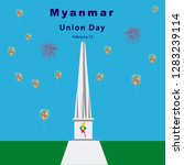 Union Day of Myanmar