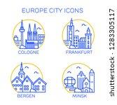 europe city icons. set of four...
