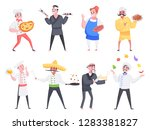 set of professional cooks from... | Shutterstock .eps vector #1283381827