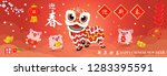 vintage chinese new year poster ... | Shutterstock .eps vector #1283395591