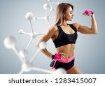 athletic woman standing near... | Shutterstock . vector #1283415007