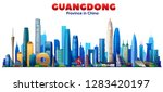 Guangdong skyline. The most prominent buildings of Guangdong province.( guangzhou, dongguan ,foshan, shenzhen )