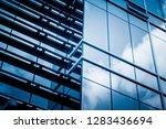urban abstract   windowed... | Shutterstock . vector #1283436694