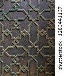 traditional maroccan ornate...   Shutterstock . vector #1283441137