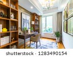 beautiful living room interior | Shutterstock . vector #1283490154