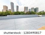 panoramic skyline and modern... | Shutterstock . vector #1283490817