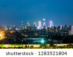 nanjing city  jiangsu province  ... | Shutterstock . vector #1283521804