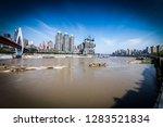 blue tone city scape  | Shutterstock . vector #1283521834