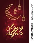 ramadan greeting card on red... | Shutterstock .eps vector #1283528644