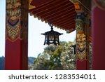 the takashi shrine in nagasaki  ... | Shutterstock . vector #1283534011