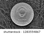soviet ruble with the emblem of ... | Shutterstock . vector #1283554867