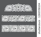seamless lace flowers... | Shutterstock .eps vector #1283558104