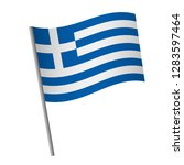 greece flag icon. national flag ... | Shutterstock .eps vector #1283597464