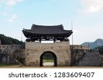 """Mungyeongsaejae Castle, in Mungyeong-eup, South Korea. The Chinese writing in the picture is """"Yeongnamjeilmun"""""""