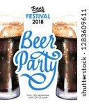 beer party poster. watercolor... | Shutterstock . vector #1283609611