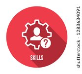 skills icon with question mark. ... | Shutterstock .eps vector #1283634091