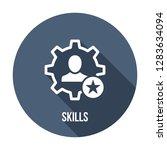 employee skills icon. skills... | Shutterstock .eps vector #1283634094