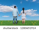 young couple in love in the... | Shutterstock . vector #1283651914