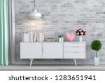 living room and pink heart... | Shutterstock . vector #1283651941