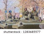 russia  samara  may 2018  btr...   Shutterstock . vector #1283685577