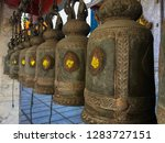 asian temple bell in the side... | Shutterstock . vector #1283727151