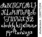 grunge old pen gothic font.... | Shutterstock .eps vector #1283771194