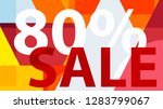 special sale banner or sale... | Shutterstock .eps vector #1283799067