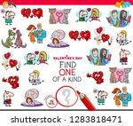 cartoon illustration of find... | Shutterstock .eps vector #1283818471