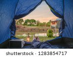 view from inside of tent with... | Shutterstock . vector #1283854717